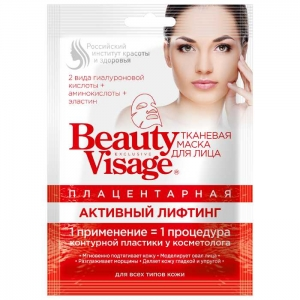 Maska do twarzy Lifting Beauty Visage 1383